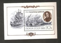 T. Russia USSR Soviet Stamp 1989 275th Aniv Battle Gangut Ship War Block Souvenir Sheet - 1923-1991 URSS