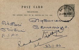 BATU TIOA / Malaya (Kuala Lumpur - 1957 , Post Card - Malayan Postal Union