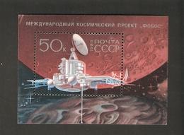 T. Russia USSR Soviet Stamp 1989 International Space Project FOBOS SPACE Cosmos Block Souvenir Sheet - 1923-1991 URSS