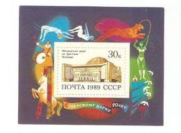 T. Russia USSR Soviet Stamp 1989 70th Anniversary Moscow CIRCUS Block Souvenir Sheet - 1923-1991 URSS