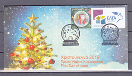 Greece 2018 Christmas Unofficial FDC From The Personalized Stamp Sheet - Greece