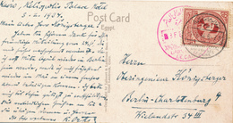 CAIRO - 1934 , UPU Marke Und UPU Sonderstempel , Weltpostkongress - UPU (Universal Postal Union)