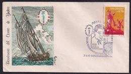 Uruguay - 1977 -  FDC - Bicentenaire Du Courrier D'Indias - Voiliers - Caravelles - Uruguay