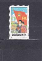 Mongolie Neuf **  1988  N° 1579  10e Congrès Des Jeunesses Communistes - Mongolia