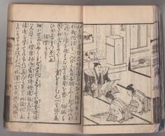 Livre Ancien Chinois - Arte Asiático