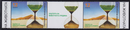 Macedonia 2006 Nature Conservation - Fight Against Desertification, Stamp-vignette-stamp, MNH (**) Michel 392 - Macedonia