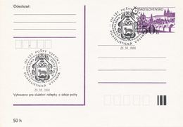 I0284 - Tchécoslovaquie (1991) Vsetin 1: 100 Ans De Poste Vsetin (sujets: Armoiries De La Ville - Moutons) - Poste