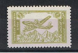AFGHANISTAN:  1960/64  P.A. AEREO  IN  VOLO  -  5 Afg. OLIVA  CHIARO  N. -  YV./TELL. 16 A - Afghanistan