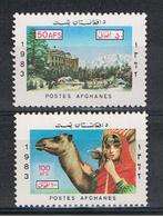 AFGHANISTAN:  1983  DEFINITIVA  -  S. CPL. 2  VAL. N. -  YV./TELL. 1125 A/B - Afghanistan