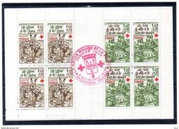 Carnet Croix-Rouge - N°2027 Oblitéré - Markenheftchen