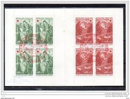 Carnet Croix-Rouge - N°2019  Oblitéré - Markenheftchen