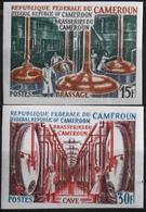 Afrique > Cameroun - 1970 N° 485/486 Y & T - NEUFS GOMME Non DENTELE - Kameroen (1960-...)