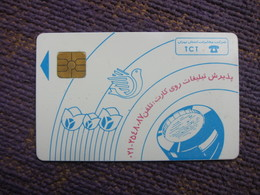 Chip Phonecard, Pigeon And Phone Handset,used - Iran