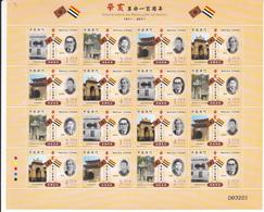 Macau 2011 China Centenary Of Xinhai Revolution Full Sheet - 1999-... Chinese Admnistrative Region