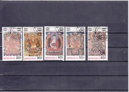 Mongolie Oblitéré  1990  N° 1711/1715    Religion.  Représentations De Bouddha Et Des Divinités - Mongolia