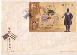 Macau 2011 China Centenary Of Xinhai Revolution Stamps FDC - 1999-... Chinese Admnistrative Region