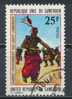°°° CAMERUN - Y&T N°550 - 1973 °°° - Camerun (1960-...)