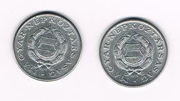 =&  HONGARIJE  2 X 1  FORINT 1977/79  BP - Hongrie