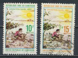 °°° CAMERUN - Y&T N°627/28 - 1978 °°° - Camerun (1960-...)