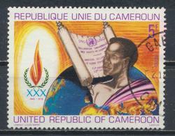 °°° CAMERUN - Y&T N°631 - 1979 °°° - Camerun (1960-...)