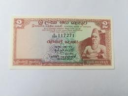SRI LANKA 2 RUPEES 1974 - Sri Lanka