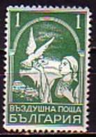 BULGARIA / BULGARIE - 1931 - Par Avion - Gros Pigeon - 1Lv ** - 1909-45 Royaume