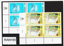 RAN165 VEREINTE NATIONEN UNO WIEN 1996 Michl 203/04 ECKRAND-VIERERBLOCK ** Postfrisch SIEHE ABBILDUNG - Wien - Internationales Zentrum