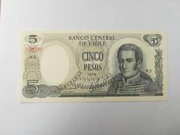 CILE 5 PESOS 1975 - Chili