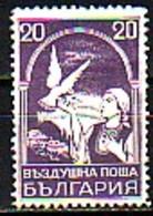 BULGARIA / BULGARIE - 1931 - Par Avion - Gros Pigeon - 20 Lv ** - 1909-45 Royaume