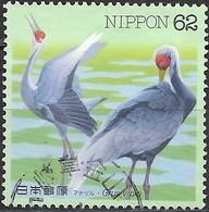 JAPAN 1993 Water Birds - 62y - Japanese White-naped Cranes (Grus Vipio) FU - 1989-... Empereur Akihito (Ere Heisei)