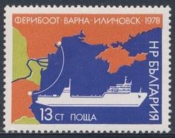 "Bulgaria Bulgarien 1978 Mi 2727 SG 2703 ** ""Geroi Plevny"" - Varna-Ilichovsk Ferry Service / Eisenbahn-Fährverbindung - Treinen"