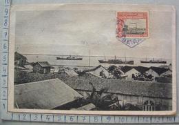 Moçambique - Beira - Porto Da Beira - SP1461 - Mozambique