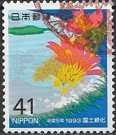 JAPAN 1993 National Afforestation Campaign - 41y Coral Trees And Reef, Minnajima Island FU - 1989-... Empereur Akihito (Ere Heisei)