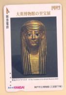 JAPAN Prepaidkarte - Ägypten - Siehe Scan - 4333 - Landschaften