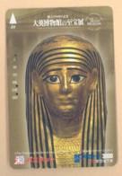 JAPAN Prepaidkarte - Ägypten - Siehe Scan - 4334 - Landschaften