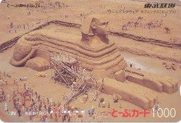 JAPAN Prepaidkarte - Ägypten - Siehe Scan - 4336 - Landschaften