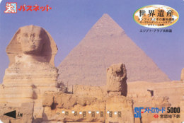 JAPAN Prepaidkarte - Ägypten - Siehe Scan - 4337 - Landschaften