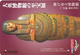 JAPAN Prepaidkarte - Ägypten - Siehe Scan - 4338 - Landschaften