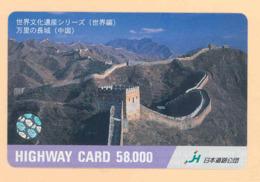 JAPAN Prepaidkarte - China - Siehe Scan - 4339 - Landschaften