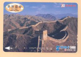JAPAN Prepaidkarte - China - Siehe Scan - 4340 - Landschaften