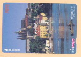 JAPAN Prepaidkarte - Germany - Siehe Scan - 4346 - Landschaften