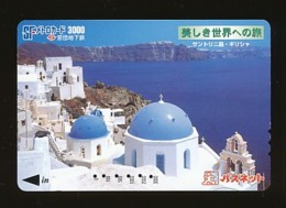 JAPAN Prepaidkarte - Landschaften, Städte - Siehe Scan - 4361 - Landschaften