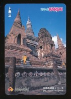 JAPAN Prepaidkarte - Landschaften, Städte - Siehe Scan - 4367 - Landschaften