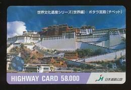 JAPAN Prepaidkarte - Landschaften, Städte - Siehe Scan - 4376 - Landschaften