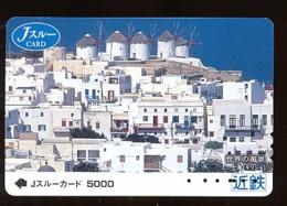 JAPAN Prepaidkarte - Landschaften, Städte - Siehe Scan - 4380 - Landschaften
