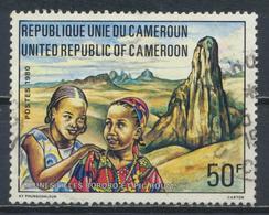 °°° CAMERUN - Y&T N°660 - 1981 °°° - Camerun (1960-...)
