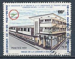 °°° CAMERUN - Y&T N°666 - 1981 °°° - Camerun (1960-...)