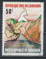 °°° CAMERUN - Y&T N°678 - 1981 °°° - Camerun (1960-...)