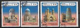 OUZBEKISTAN    -   1995 .   Y&T N° 51 à 54 Oblitérés.  Série Complète.  Monuments - Ouzbékistan