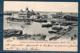Egitto / Egypt - Canale Di Suez -- Viaggiata -- - Suez